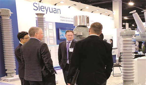 Sieyuan Electric Made Its Debut at The IEEE PES Transmission and Distribution