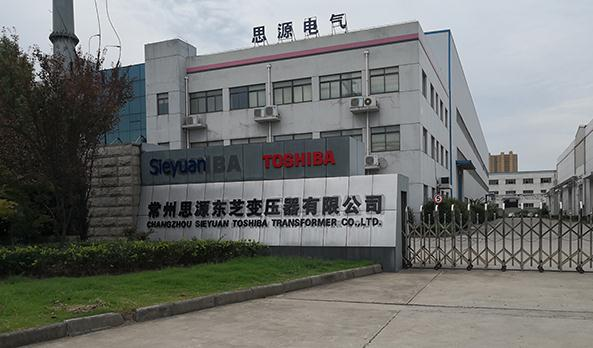 Sieyuan developing transformer business