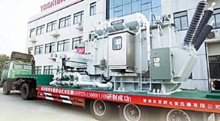 Mobile Transformer with forced-oil and forced-air cooling